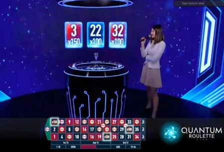 screenshot quantum roulette playtech
